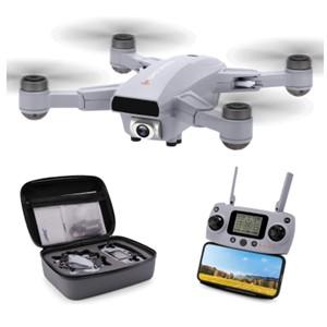 JJRC GPS Drone